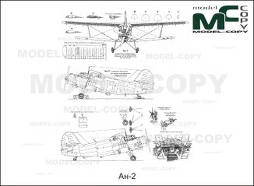 An-2 - 2D drawing (blueprints)