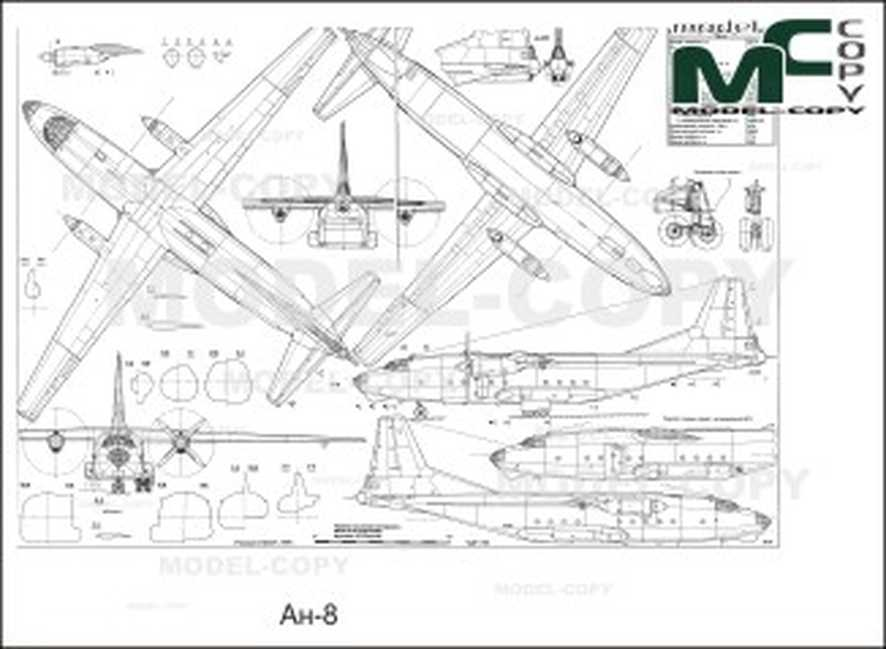 An-8 - 2D drawing (blueprints)